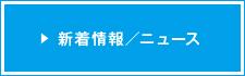 news_bnr